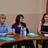 Конференция HR – 2013 (RU)