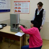 ГОФРОПРОИЗВОДСТВО (ШКОЛА И КОНФЕРЕНЦИЯ) ВЕСНА 2015 (RU)