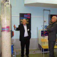 Конференция «Водоподготовка и водопользование», 25–26 ноября