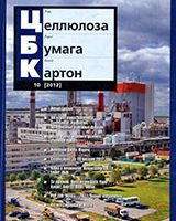 ЦБК №10, 2012  «Школа гофровика»