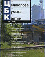 ЦБК №7, 2008 Энергетика в ЦБП